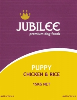 Puppy Chicken & Rice Wheat Gluten Free